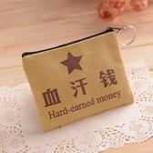 聖誕節交換禮物-青少年帆布折疊短款超薄小錢包潮男青年中學生日韓版兒童個性女生交換禮物