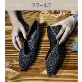 大尺碼女鞋小尺碼女鞋尖頭小碎鑽裝飾V口平底鞋娃娃鞋包鞋黑色(33-43)現貨#七日旅行