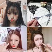 韓國可愛蕾絲貓耳朵發箍性感女頭箍發飾頭飾女派對鏤空花邊發卡萌【快速出貨八折下殺】