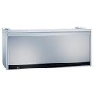 【歐雅系統家具】喜特麗JT-3809Q-全平面懸掛式烘碗機