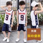 兒童籃球服套裝夏季童裝男童運動球衣小學生男孩夏裝幼兒園演出服   初見居家