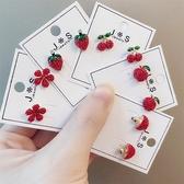 耳環 紅色 花朵 草莓 甜美 氣質 短款 耳釘 耳環【DD1808082】 ENTER  10/18