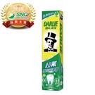 【黑人】 超氟強化琺瑯質牙膏 250g