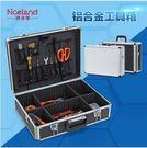 NiceLand大容量鋁合金工具箱手提隔...