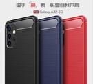 三星Galaxy A32 5G手機殼A12碳纖維拉絲防摔殼A42保護殼S21系列S21+