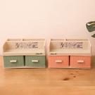 【藤木雙格收納盒】筆筒 抽屜盒 化妝品盒 籃子 桶子 盒子 學生 00482 [百貨通]
