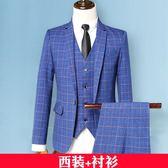 男士西裝套裝休閒小西服外套青年韓版修身潮新郎結婚禮服職業上衣
