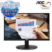 AOC I2280SWD 22型AH-IPS寬螢幕