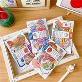 韓版ins卡通可愛軟糖小熊手帳貼紙創意手機裝飾素材透明防水貼紙 88611