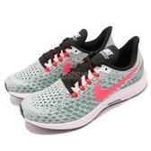 Nike 慢跑鞋 Air Zoom Pegasus 35 GS 灰 粉紅 透氣工程網面 氣墊避震 女鞋 大童鞋【PUMP306】 AH3482-004
