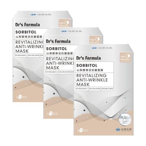 【南紡購物中心】《台塑生醫》Dr's Formula山梨醇煥活抗皺面膜(5片/盒)*3盒入