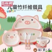 寶寶輔食碗木質兒童小豬餐具吃飯碗小孩餐盤碗杯叉勺【淘夢屋】