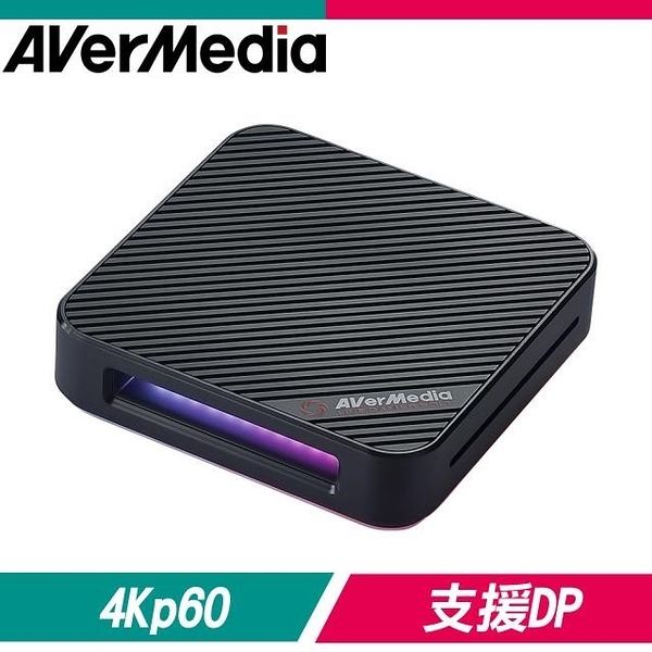 【南紡購物中心】圓剛 GC555 Live Gamer BOLT 4K 60FPS HDR Thunderbolt3實況擷取盒
