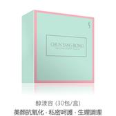 豐傑生醫-CHUN YUAN RONG醇漾容 (4公克/包;30包/盒)