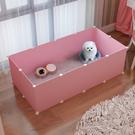 寵物圍欄 狗籠子室內中小型犬柵欄隔離門狗窩擋狗板防護欄自由組合寵物圍欄 店慶降價