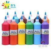 無毒繪畫畫水彩水洗手指手掌印畫涂鴉彩繪顏料HLW 交換禮物