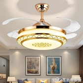 隱形風扇燈家用客廳吊扇燈大風力臥室餐廳燈一體帶LED電風扇吊燈 220vNMS生活樂事館