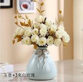 陶瓷花瓶擺件現代時尚簡約家居裝飾品  主圖款(玉壺+3束白玫瑰)