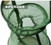 可折疊漁具小魚護網兜野釣魚婁網兜魚簍漁具網兜魚護網
