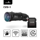 連假偷殺↘【LOOKING】DB-1 雙捷龍 便攜式前後雙錄行車記錄器 全球首款 專利設計 FHD1080P SONY鏡頭