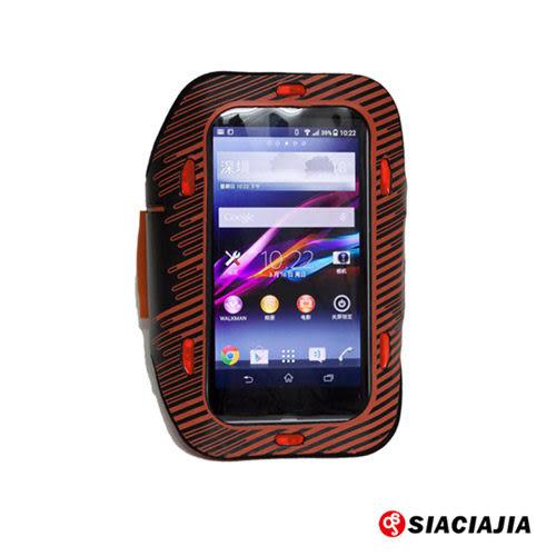 【SCJ】4.7吋以下智慧型手機 LED燈運動臂套 (原價550)