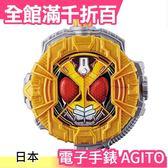 【AGITO】日本空運 BANDAI DX 假面騎士 電子手錶  ZI-O 時王 變身道具【小福部屋】
