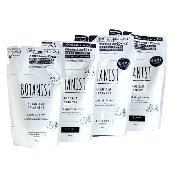 BOTANIST 沙龍級90%天然植物成份 洗髮精/潤髮乳(補充包) 440ml 多款供選 ☆巴黎草莓☆