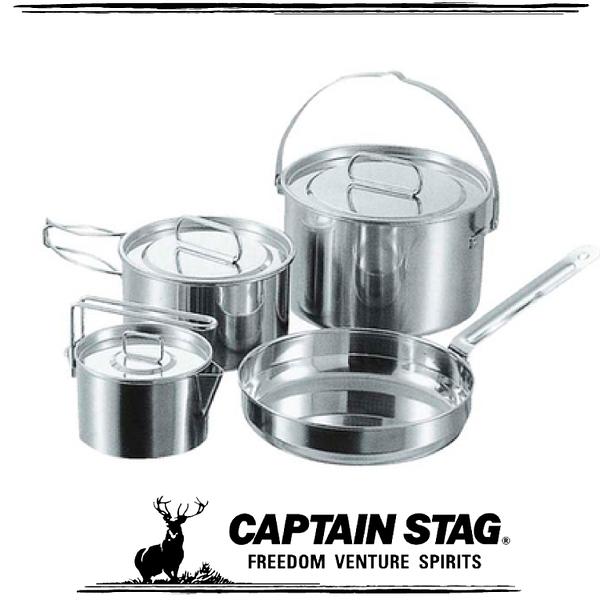 【 CAPTAIN STAG 鹿牌 日本 日製不銹鋼鍋具四件組(L)】M-5504/可收納鍋具/行動廚具/露營野炊