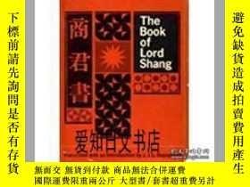 二手書博民逛書店【罕見】1963年出版 The Book of Lord Shang: A Classic of the Chin