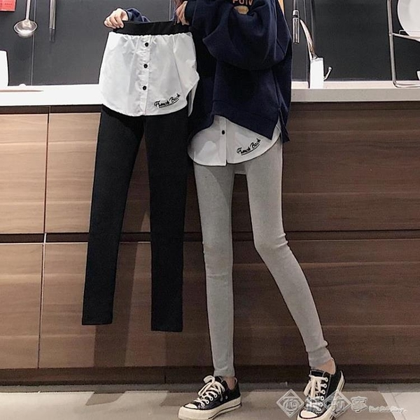 秋裝2020新款韓版修身假兩件加絨裙褲打底褲女外穿保暖小腳褲長褲 西城