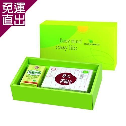 台糖 元氣舒活保健禮盒禮盒(精選魚油+紅麴膠囊)【免運直出】