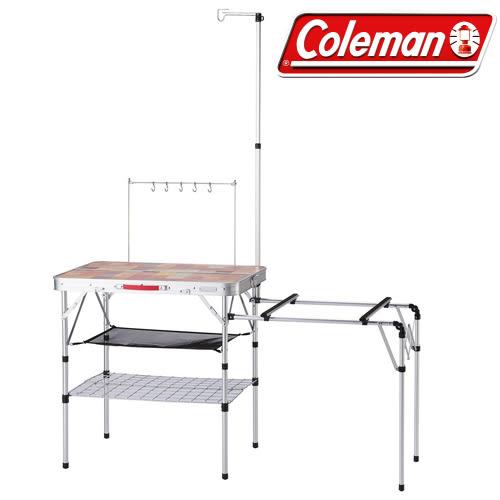 Coleman CM-31294 ALL IN ONE廚房桌 戶外行動桌/露營休閒桌/圍爐料理桌 公司貨