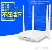 無線路由器家用wifi穿墻王大功率網絡信號放大器消費滿一千現折一百