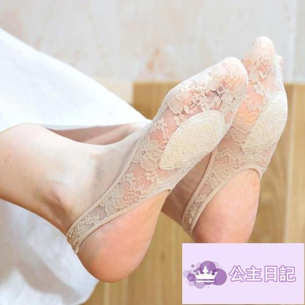 5雙 露后跟蕾絲隱形船襪 隱形襪側邊淺口蕾絲網眼【公主日記】