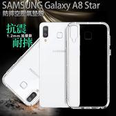 Xmart for SAMSUNG Galaxy A8 Star 加強四角防護防摔空壓氣墊殼
