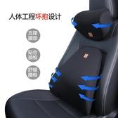 汽車腰靠車用靠枕腰枕座椅護腰靠墊