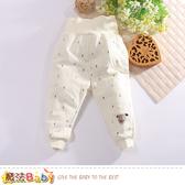 嬰幼兒居家長褲 加厚鋪棉極暖高腰護肚睡褲 魔法Baby