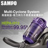 [開箱介紹]聲寶吸力不易衰減吸塵器(渦輪地板吸頭 吸力可調 多圓錐多錐)EC-HA40CYP 評論比較建議