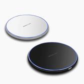 鏡面10W智慧QI無線充電器金屬簡潔圓形桌面手機快充無線充