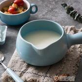 日式陶瓷奶鍋湯鍋不黏鍋小砂鍋熱牛奶煮粥泡面鍋寶寶輔食小鍋燉鍋   草莓妞妞