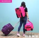王子坊行李箱牛津布輕便拉桿包大容量帆布旅行包學生拉桿箱女20寸 自由角落