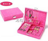 黑五購物節 首飾盒麂皮絨帶鎖公主歐式木質韓國手飾品耳釘耳環珠寶收納盒簡約