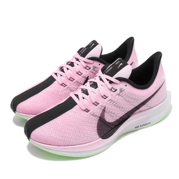 【六折特賣】Nike 慢跑鞋 Wmns Zoom Pegasus 35 Turbo 粉紅 黑 React 避震中底 運動鞋 女鞋【PUMP306】 AJ4115-601