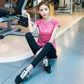 瑜伽服女初學者健身套裝女春夏瑜伽網紅健身房運動跑步服套裝新款    麻吉鋪