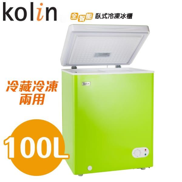 Kolin歌林 100L臥式冷凍冰櫃【KR-110F03】含基本安裝