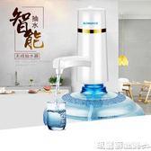 抽水器 電動抽水器桶裝水支架礦泉水桶飲水機水龍頭壓水器自動上水器  瑪麗蘇
