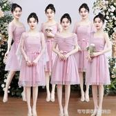 伴娘禮服女2019新款短款仙氣質簡單大方平時可穿學生秋季    Cocoa