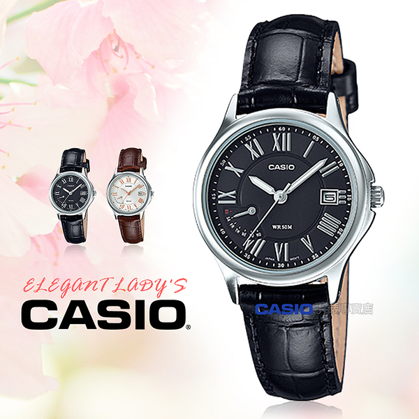 CASIO 卡西歐 手錶專賣店 LTP-E116L-1A 女錶 不鏽鋼錶帶 星期和日期