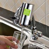 淨水器 水龍頭凈水器家用廚房直飲濾水器陶瓷除垢自來水過濾器家用   傑克型男館