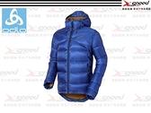 【速捷戶外】《ODLO》525172 X-WARM 男羽絨長效保暖防風防潑水外套(藍) -雙面可穿 隨意變色